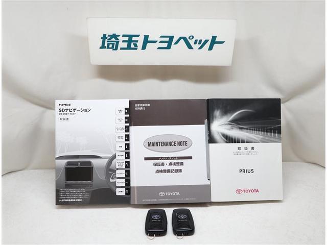 Aツーリングセレクション フルセグ メモリーナビ DVD再生 バックカメラ 衝突被害軽減システム ETC LEDヘッドランプ ワンオーナー 記録簿(13枚目)