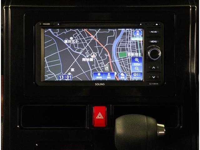 G S ワンセグ メモリーナビ バックカメラ 衝突被害軽減システム ETC 両側電動スライド ウオークスルー ワンオーナー 記録簿 アイドリングストップ(8枚目)