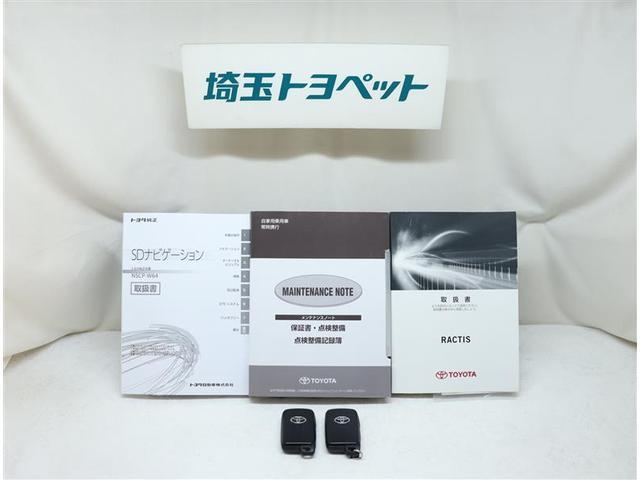 G プライムスタイル ワンセグ メモリーナビ ミュージックプレイヤー接続可 バックカメラ ETC HIDヘッドライト フルエアロ 記録簿(13枚目)