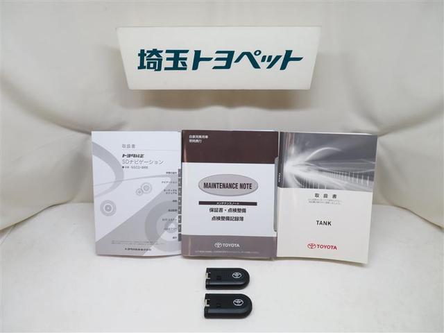 G S ワンセグ メモリーナビ ミュージックプレイヤー接続可 バックカメラ 衝突被害軽減システム ETC 両側電動スライド ウオークスルー ワンオーナー アイドリングストップ(14枚目)