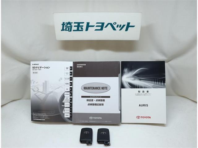 120T RSパッケージ フルセグ メモリーナビ DVD再生 バックカメラ 衝突被害軽減システム ETC ドラレコ LEDヘッドランプ ワンオーナー 記録簿 アイドリングストップ(13枚目)