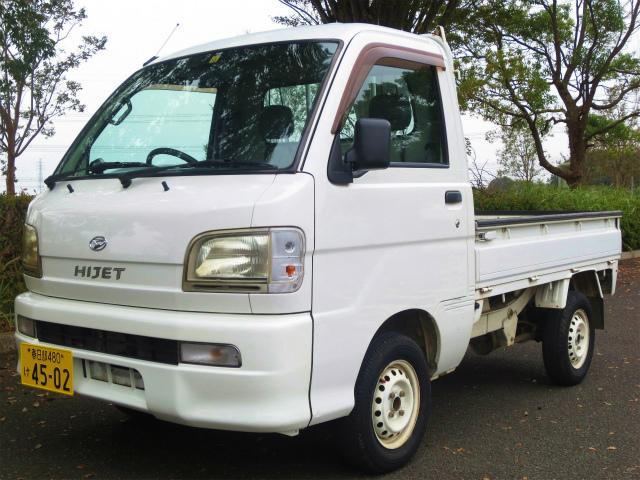 「ダイハツ」「ハイゼットトラック」「トラック」「埼玉県」の中古車9