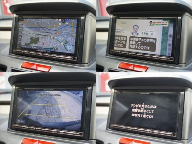 「ホンダ」「オデッセイ」「ミニバン・ワンボックス」「埼玉県」の中古車14