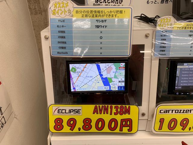 X ワンセグナビ・ドラレコ・マット・バイザー(2枚目)