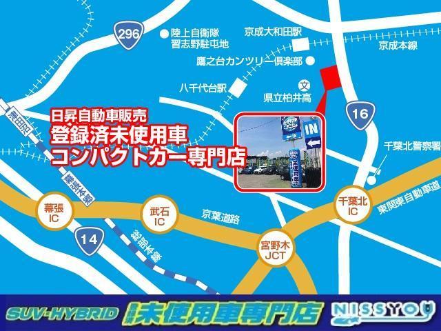 「ホンダ」「フリード」「ミニバン・ワンボックス」「千葉県」の中古車4