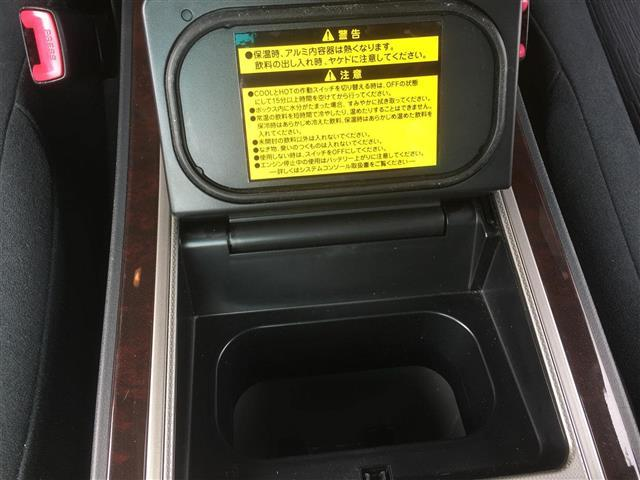 240S ワンオーナー SDナビ システムコンソール(6枚目)