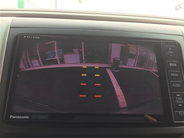 240S ワンオーナー SDナビ システムコンソール(19枚目)