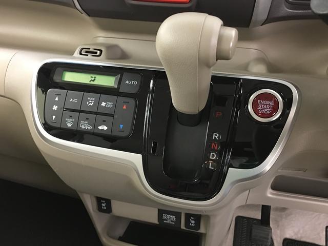 G Lパッケージ 4WD 両側パワースライドドア スマートキ(5枚目)