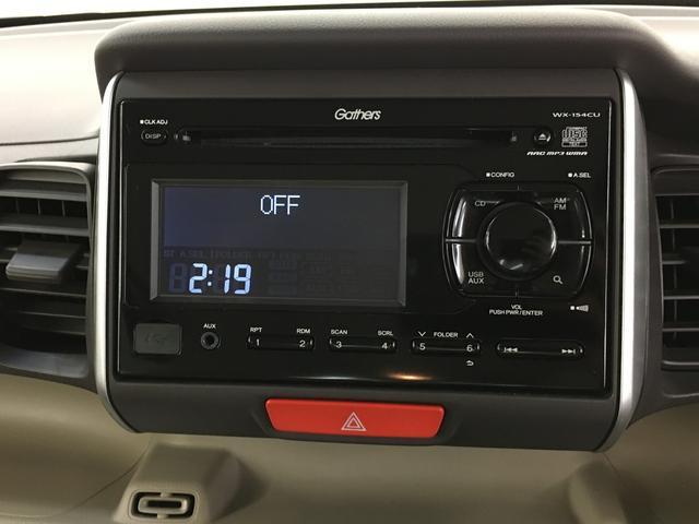 G Lパッケージ 4WD 両側パワースライドドア スマートキ(7枚目)