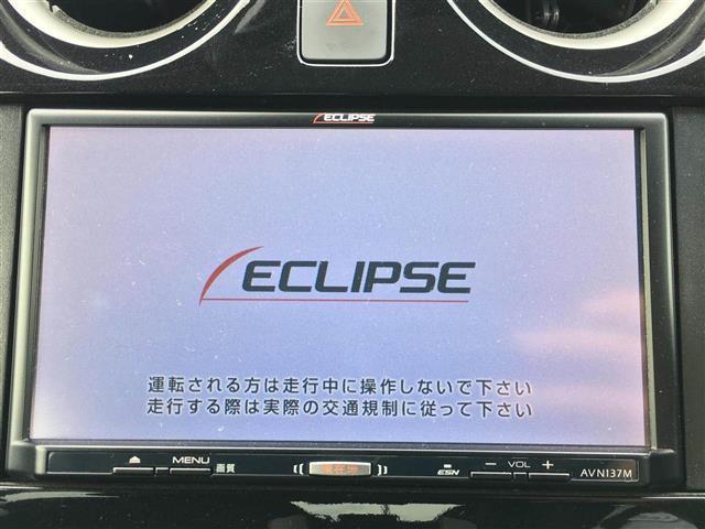e-パワー X(6枚目)