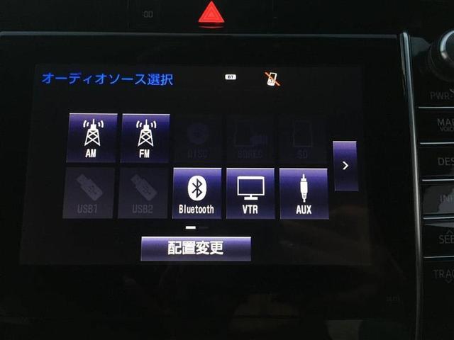 「トヨタ」「ハリアー」「SUV・クロカン」「島根県」の中古車9