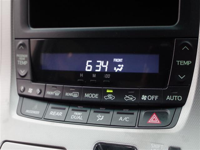 240S 純正ナビ フルセグTV 全方位カメラ フリップダウンモニター 両側パワスラ ETC  プッシュスタート ウッドコンビハンドル 2列目オットマン(31枚目)