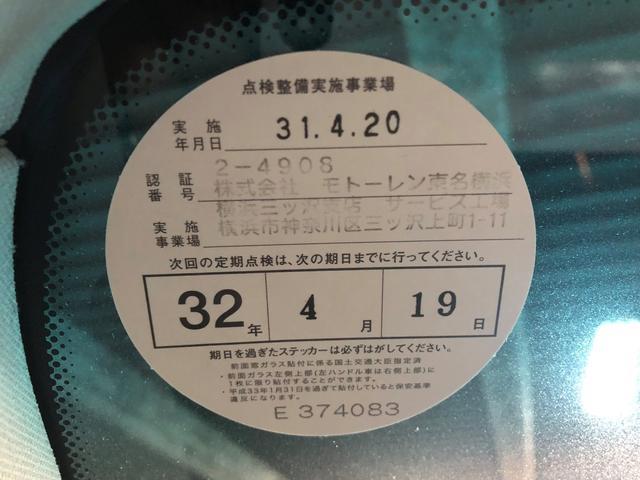 335i D記録簿10枚 Mスポ17インチ タイヤ新品(19枚目)