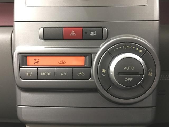 X 純正オーディオ 電動シート スマートキー 電動格納ミラー(9枚目)
