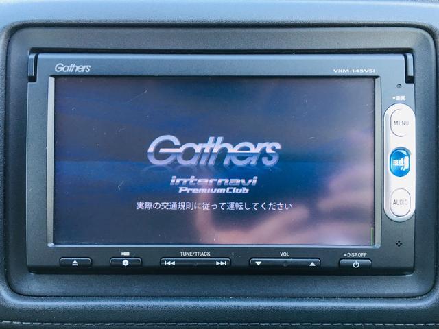 S 純正SDナビ ワンセグTV クルコン 保証書(4枚目)