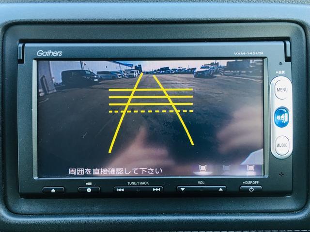 S 純正SDナビ ワンセグTV クルコン 保証書(5枚目)
