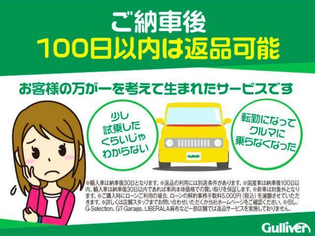 「MINI」「MINI」「コンパクトカー」「香川県」の中古車25