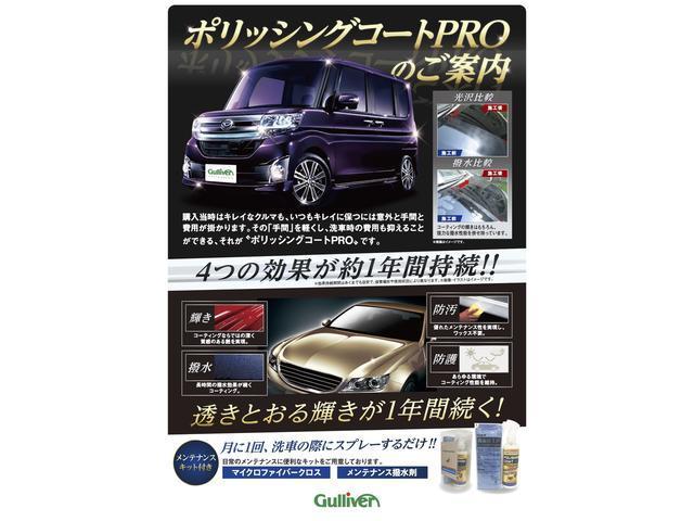 「MINI」「MINI」「コンパクトカー」「香川県」の中古車29