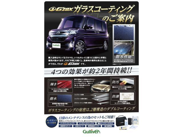 「MINI」「MINI」「コンパクトカー」「香川県」の中古車30
