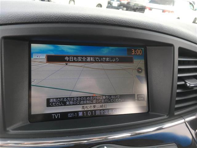 「日産」「エルグランド」「ミニバン・ワンボックス」「香川県」の中古車9
