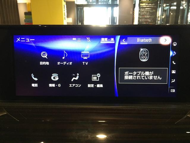 LX570 4WD メーカーOPナビ クルコン  ETC(17枚目)