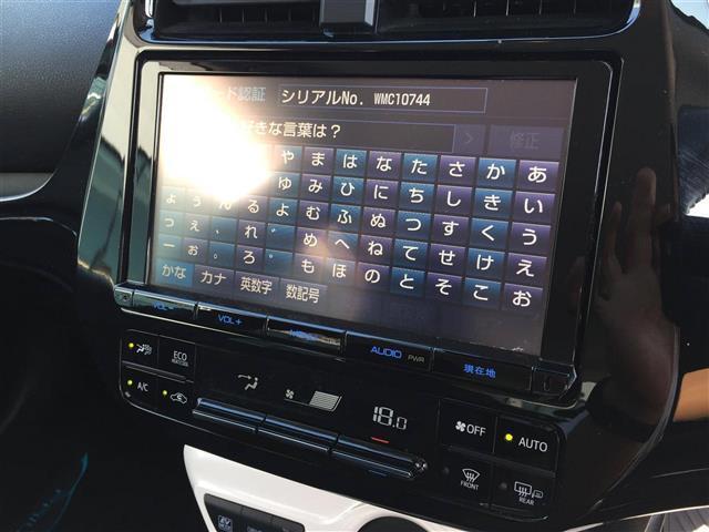 「トヨタ」「プリウス」「セダン」「香川県」の中古車5