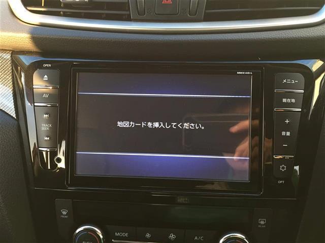 20X エマージェンシーブレーキ ナビ TV Bカメ ETC(15枚目)
