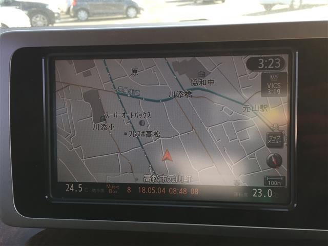 250ハイウェイスター ブラックレザ-ナビ バックカメラ(10枚目)