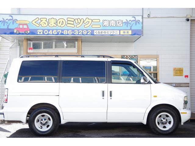 LS 社外マフラー  自社ローン 埼玉 金利ゼロ 即日審査(5枚目)