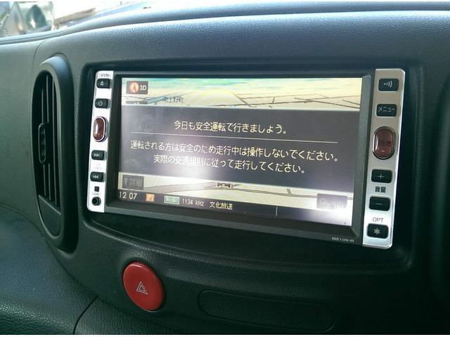 「日産」「キューブ」「ミニバン・ワンボックス」「東京都」の中古車16