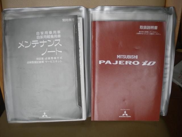「三菱」「パジェロイオ」「SUV・クロカン」「埼玉県」の中古車13