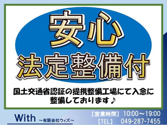 「三菱」「パジェロイオ」「SUV・クロカン」「埼玉県」の中古車15
