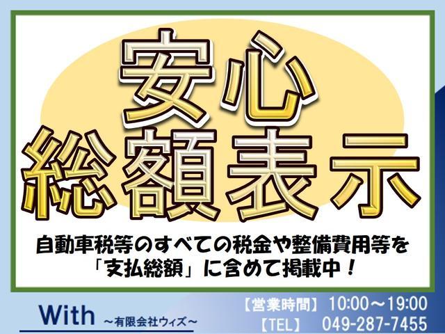 「三菱」「パジェロイオ」「SUV・クロカン」「埼玉県」の中古車16