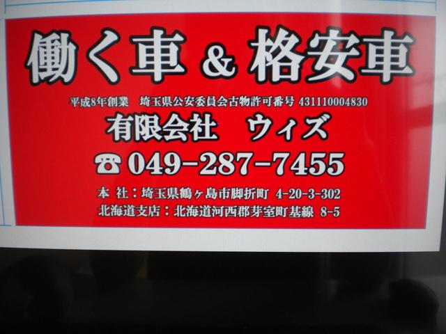 「三菱」「パジェロイオ」「SUV・クロカン」「埼玉県」の中古車17