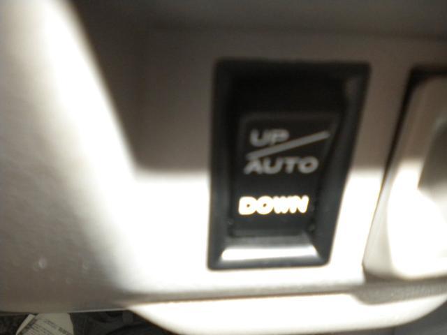左折時に安心。電動コーナーポール相bしています。電動で上げ下げ出来ます。