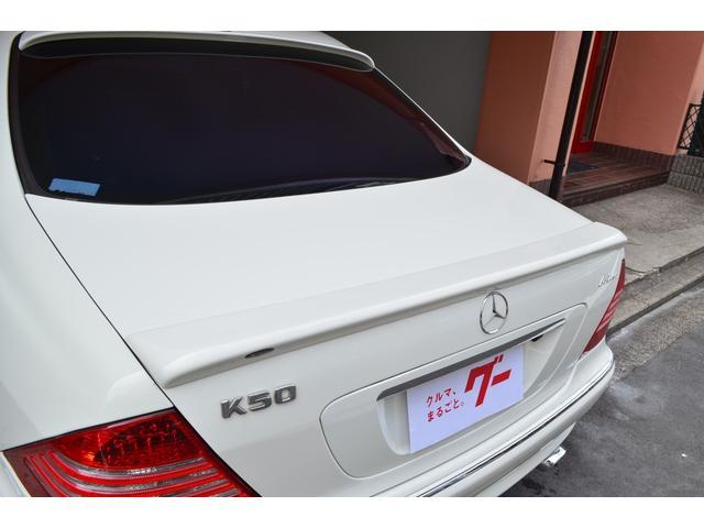S500L HDDナビ ロリンザーK50仕様(15枚目)