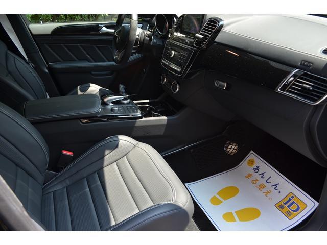 「その他」「メルセデスAMG」「SUV・クロカン」「神奈川県」の中古車28