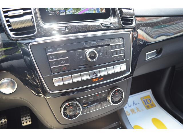 「その他」「メルセデスAMG」「SUV・クロカン」「神奈川県」の中古車36