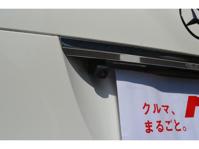 「メルセデスベンツ」「Mベンツ」「ステーションワゴン」「神奈川県」の中古車14