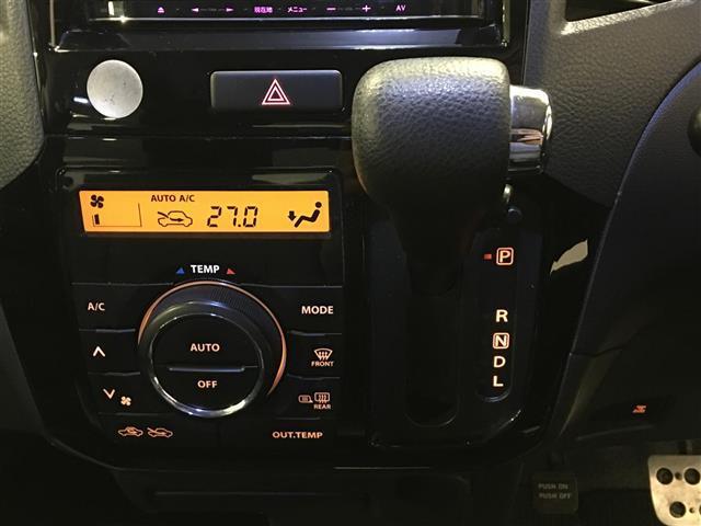 ハイウェイスターリミテッド 4WD 寒冷地仕様 ナビ ETC(20枚目)
