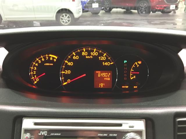 カスタムX LTD 4WD スマートキー オーディオ(12枚目)