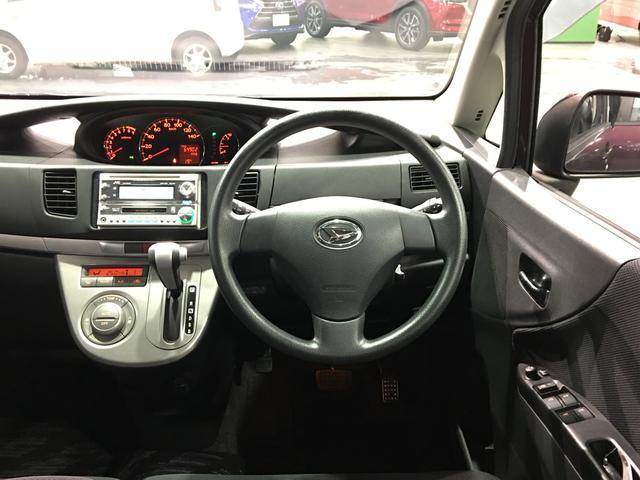 カスタムX LTD 4WD スマートキー オーディオ(15枚目)