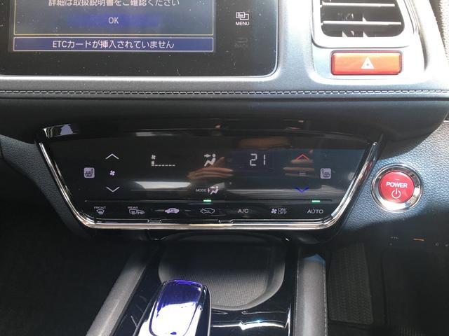 HVX 4WD 1オーナー 寒冷地仕様 ナビ 夏冬タイヤ(17枚目)