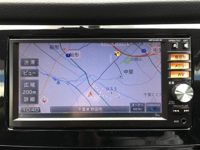 20Xエマージェンシーブレーキ 4WD ナビ Bカメラ(16枚目)