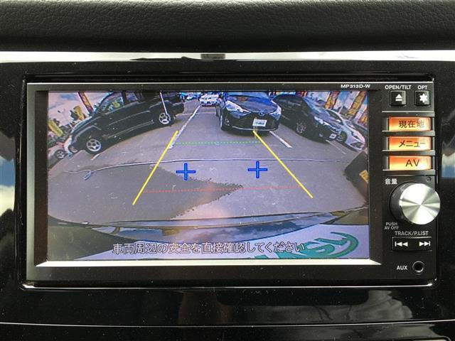 20Xエマージェンシーブレーキ 4WD ナビ Bカメラ(17枚目)