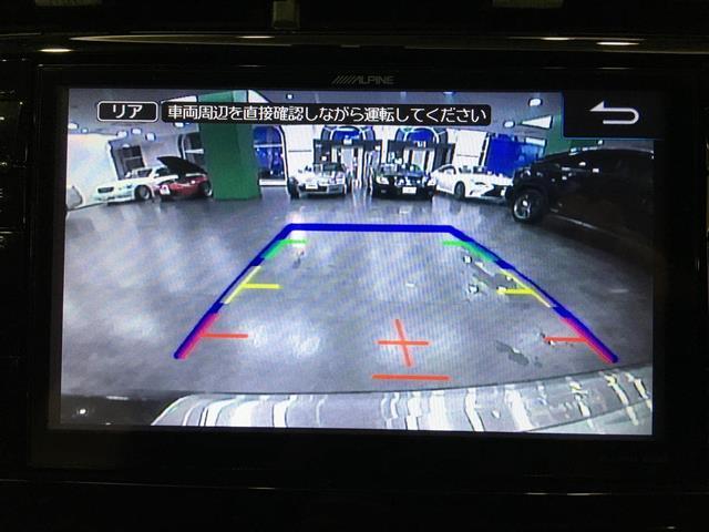 G ツーリングセレクション ナビTV 寒冷地仕様車 Bカメラ(18枚目)