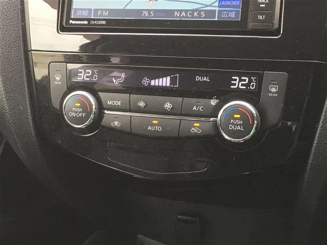 20X エマージェンシーブレーキ 4WD(9枚目)