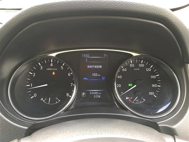 20X エマージェンシーブレーキ 4WD(19枚目)