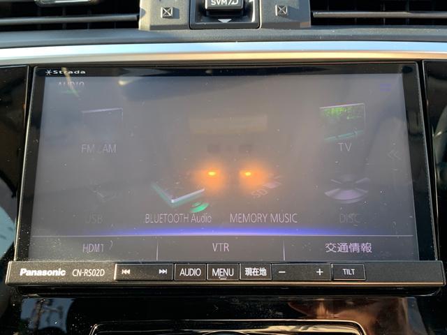1.6GT-Sアイサイト 衝突軽減ブレーキ/7型メモリナビ/バックカメラ/ETC/アダプティブクルーズコントロール/アイドリングストップ/ブラインドスポットモニター/スマートキー/(27枚目)