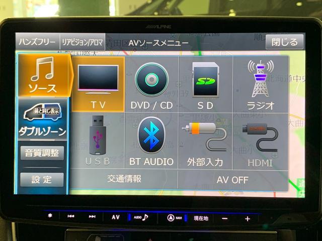 「三菱」「アウトランダーPHEV」「SUV・クロカン」「北海道」の中古車25